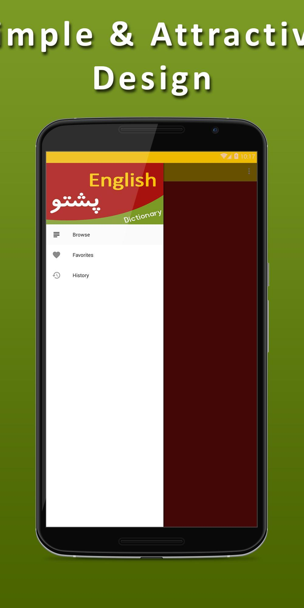 English Pashto Dictionary for Android - APK Download