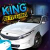 ملك الطارة KOS - فن الهجولة simgesi