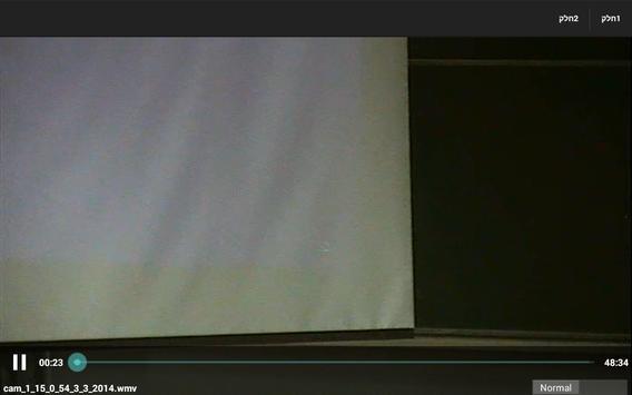 Voodle-HUJI screenshot 1