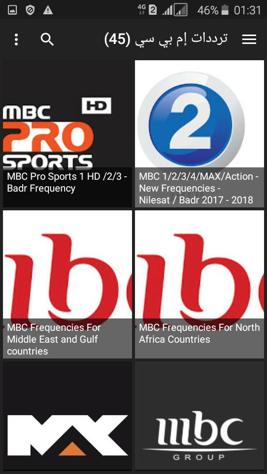 Pro sport mbc frequency