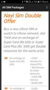 All SIM Packages screenshot 2