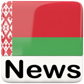 All Belarus Newspaper icon