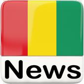 All Guinea Newspapers | Guinea News | Guinee7 News icon