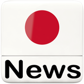 All Japan Newspaper | japanese news, Japan Times icon