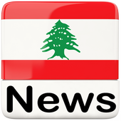 All Lebanon Newspaper | Lebanon News, Al Anwar icon