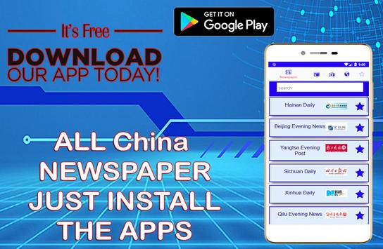 All China Newspapers | All Chinese News Radio TV poster