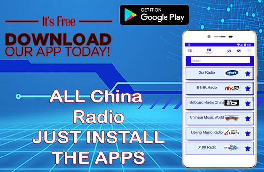 All China Newspapers | All Chinese News Radio TV screenshot 8