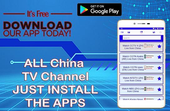 All China Newspapers | All Chinese News Radio TV screenshot 9