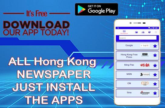 All Hong Kong Newspapers |All HK News Radio TV poster