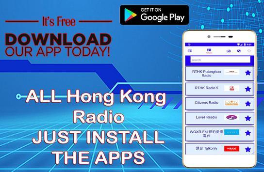 All Hong Kong Newspapers |All HK News Radio TV screenshot 7