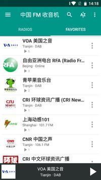 Radio China screenshot 6