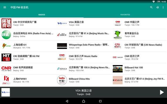 Radio China screenshot 7