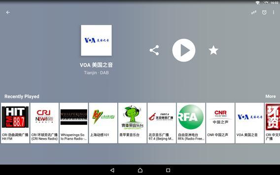 Radio China screenshot 8