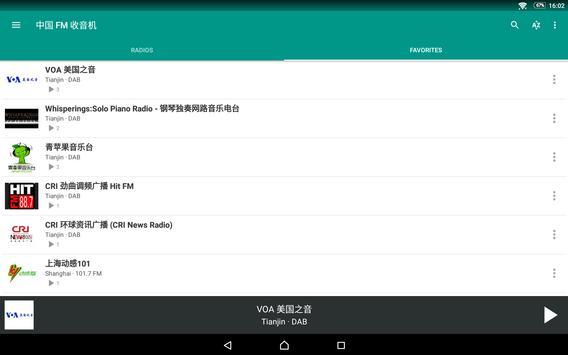 Radio China screenshot 9