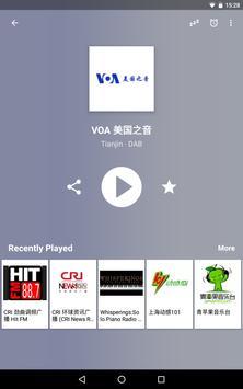 Radio China screenshot 11
