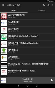 Radio China screenshot 12