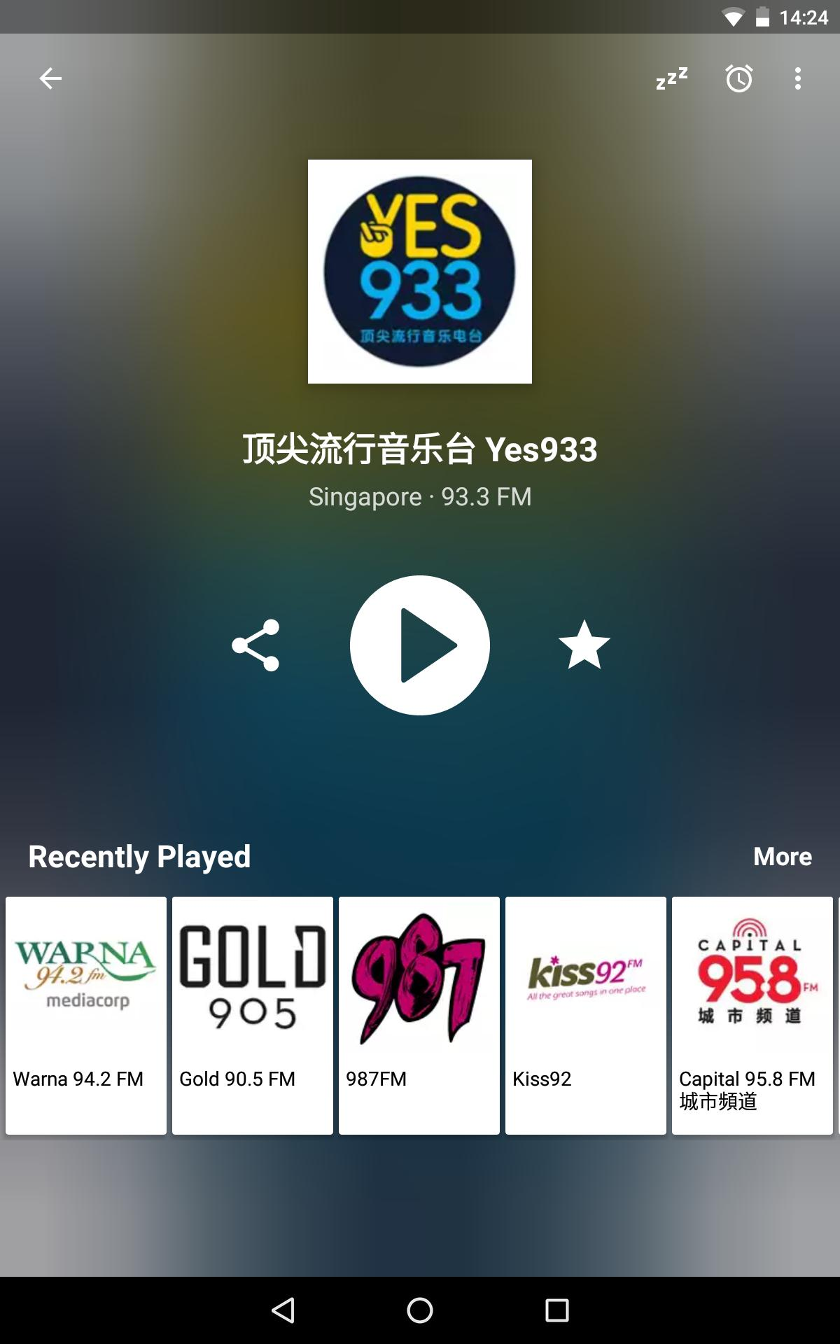Radio FM Singapore for Android - APK Download