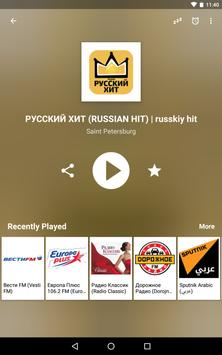 Radio Russia screenshot 11