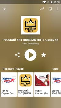 Radio Russia screenshot 1