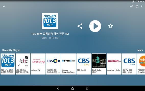 라디오 한국 screenshot 8