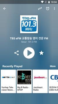 라디오 한국 screenshot 1