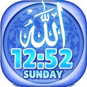 Allah Clock Weather Widget icon