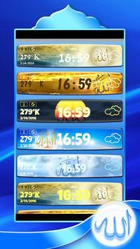 Allah Clock Weather Widget screenshot 1