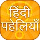 Hindi paheliyan with answer APK