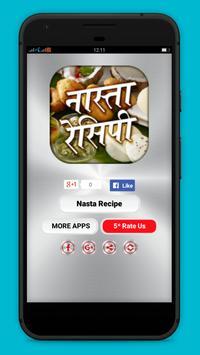 Nasta Recipes in Hindi -  नाश्ता रेसिपी poster