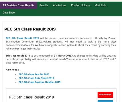 12th Class Result 2019 - All Pakistan Exam Results for