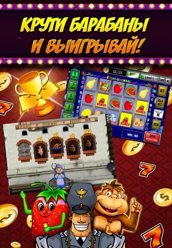Скачать игровые автоматы бесплатно кекс фм казино заработать деньги интернете