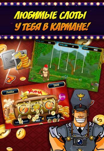 Скачать игровые автоматы бесплатно кекс фм как убрать с опера казино вулкан