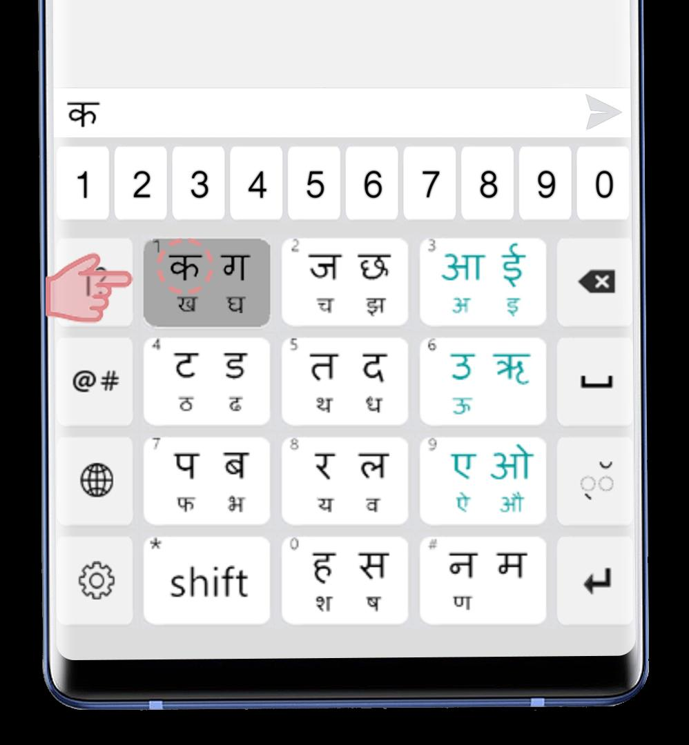 Qez Hindi Keyboard For Android Apk Download