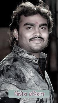 Jignesh Kaviraj poster
