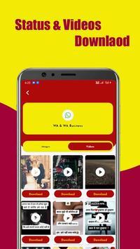 Vidmete App Download.com - All Video Download App screenshot 1
