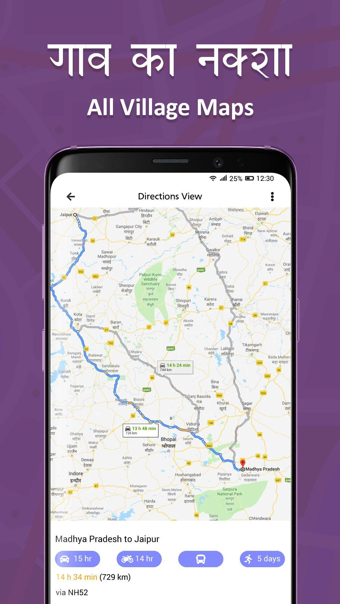 All India Village Maps for Android - APK Download