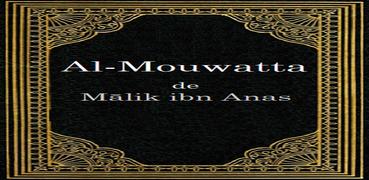 "Al-Mouwatta ""Malik ibn Anas"""