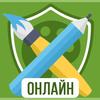 Дуэль Художников иконка