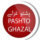 Pashto Ghazal poetry icon