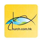 華網 icon