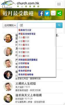 華網 screenshot 4