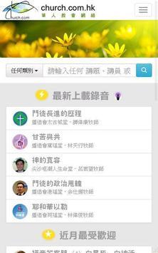 華網 poster