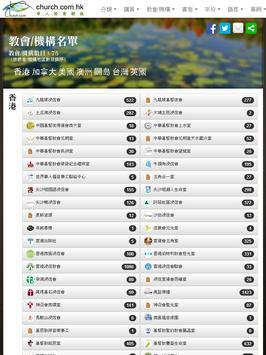 華網 screenshot 11