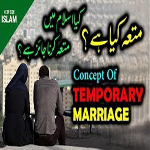 Website mutah marriage Female Profiles