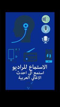 شات السلطان screenshot 1