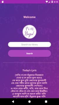 Poet Nazrul poster