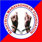 Rashtriya Manvadhikar Foundation icon