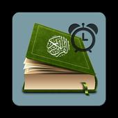 Quran Alarm icon