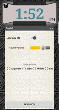 Quran Alarm poster