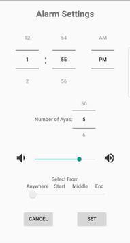 Quran Alarm screenshot 3